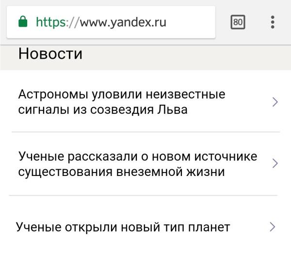 Интересные заголовки