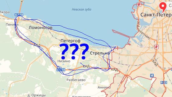 Стрельна, Петергоф, Ломоносов