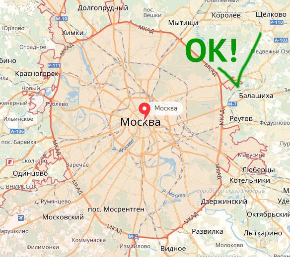 Москва, великая и прекрасная