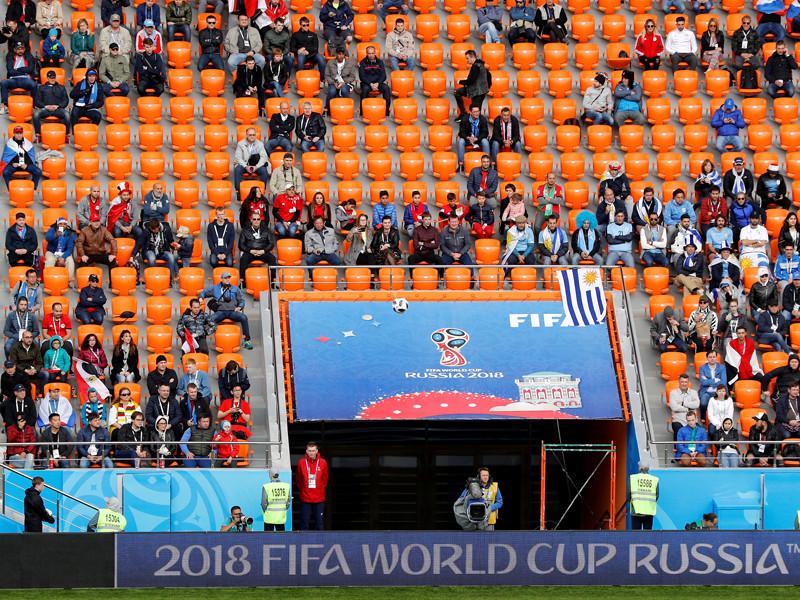 чемпионат мира 2018, екатеринбург, пустые трибуны, уругвай, египет