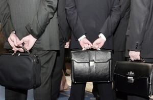 люди с портфелями
