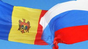 Россия-Молдова