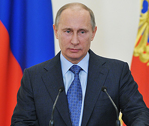 Владимир Путин10
