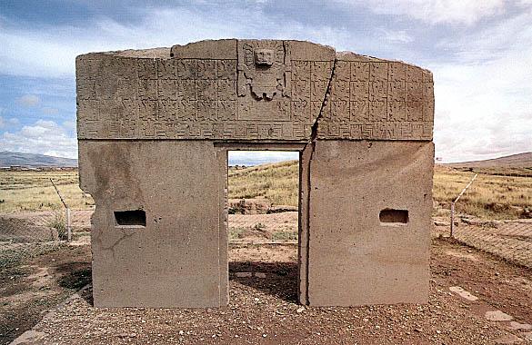 солнечные врата
