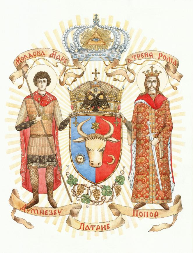 герб Молдовы1.png
