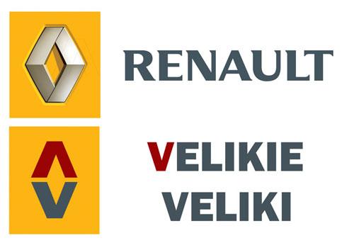 renault_velikieveliki