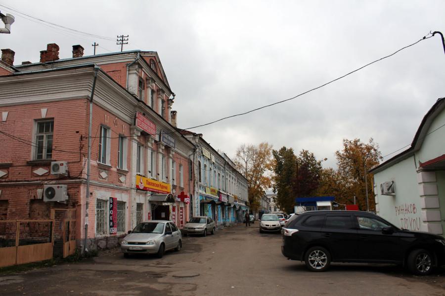 Бывший дом фабриканта демидова