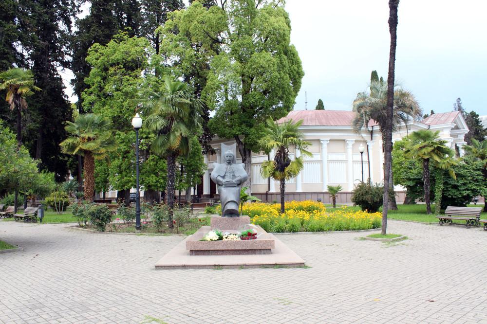Дми́трий Ио́сифович Гу́лиа