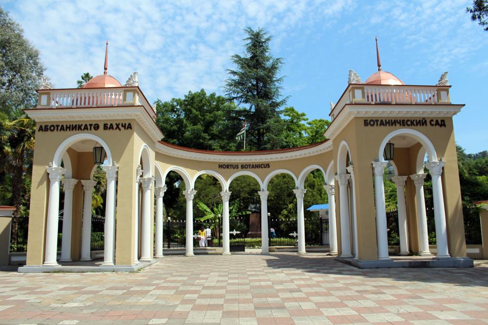 Никитинский ботанический сад