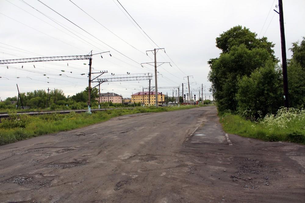 Дорога Город Вокзал