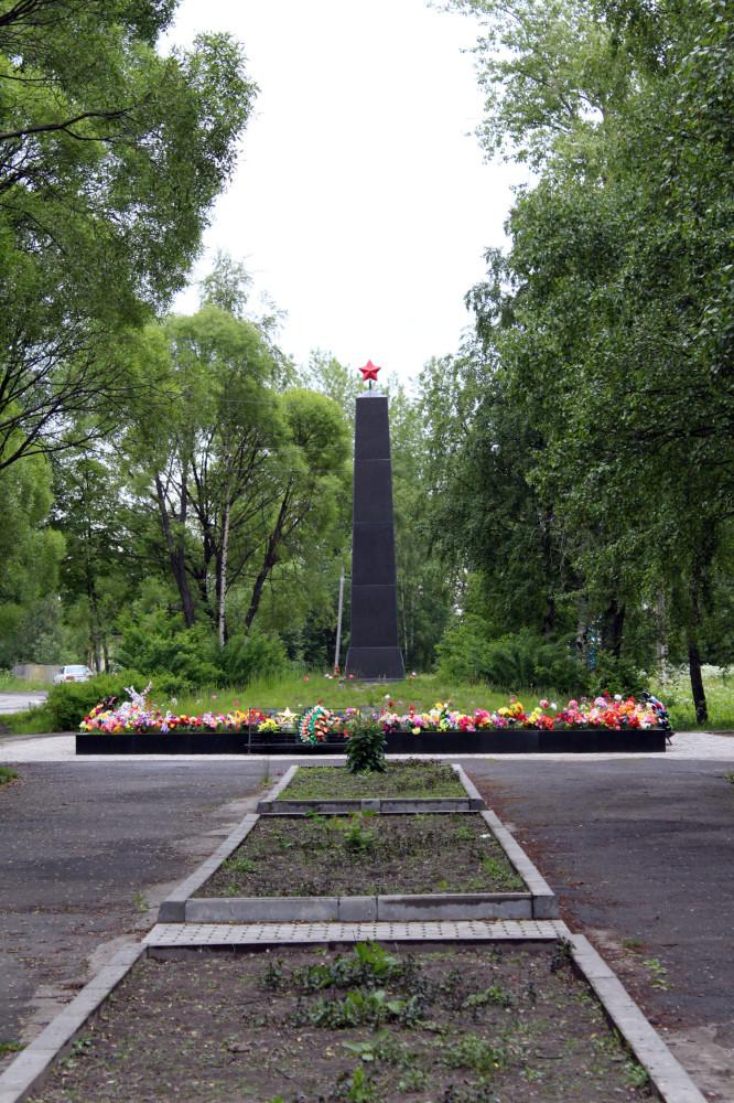 Памятник войнам 1941-45 в парке Пашкова