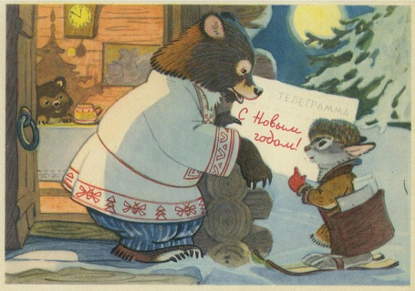 ussr-soviet-union-happy-new-year-postcard_1966