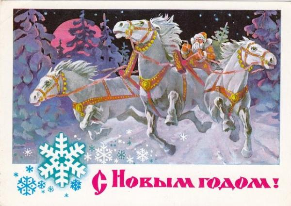 Открытки-к-году-Лошади-6