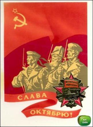 640.file-3150355-Sovetskie-otkritki