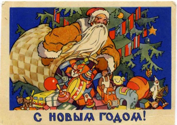 1958_g._s.rusakov._poligrafkombin_kalinin