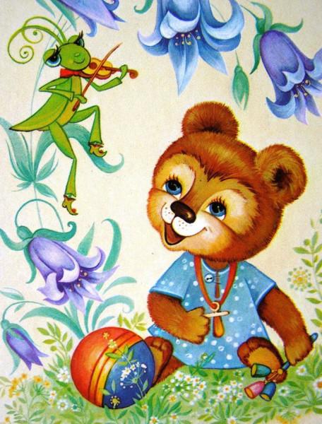 Медвежонок-1