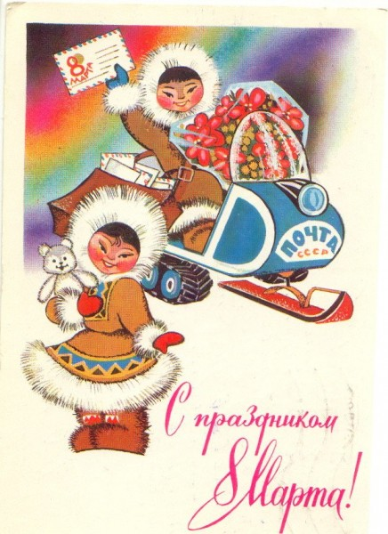 1362318802_sovetskie-otkrytki-8-marta-33