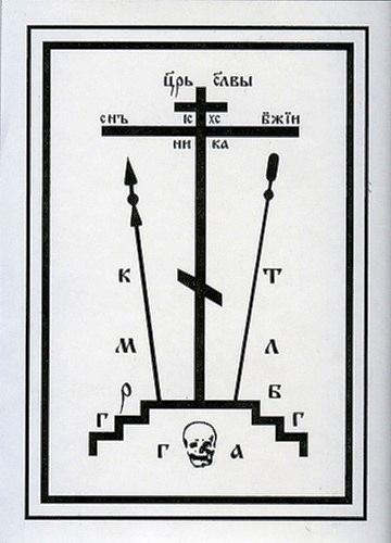 Крест нарисован у двери что это значит