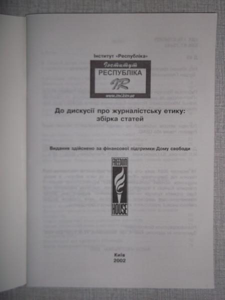 DSCF2681