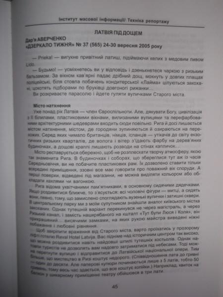 DSCF2741