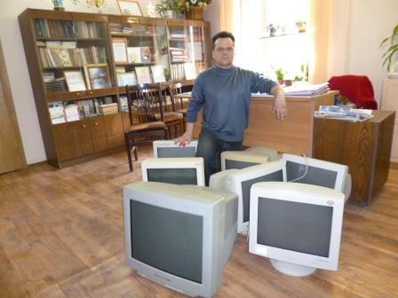 Передача мониторов ГК