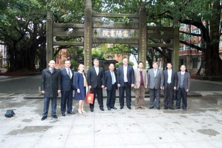 Посещение Университета г. Чжаньцзян