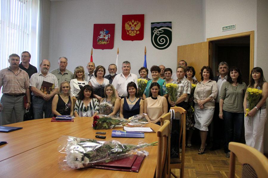 Протвино День предпринимателя 2014