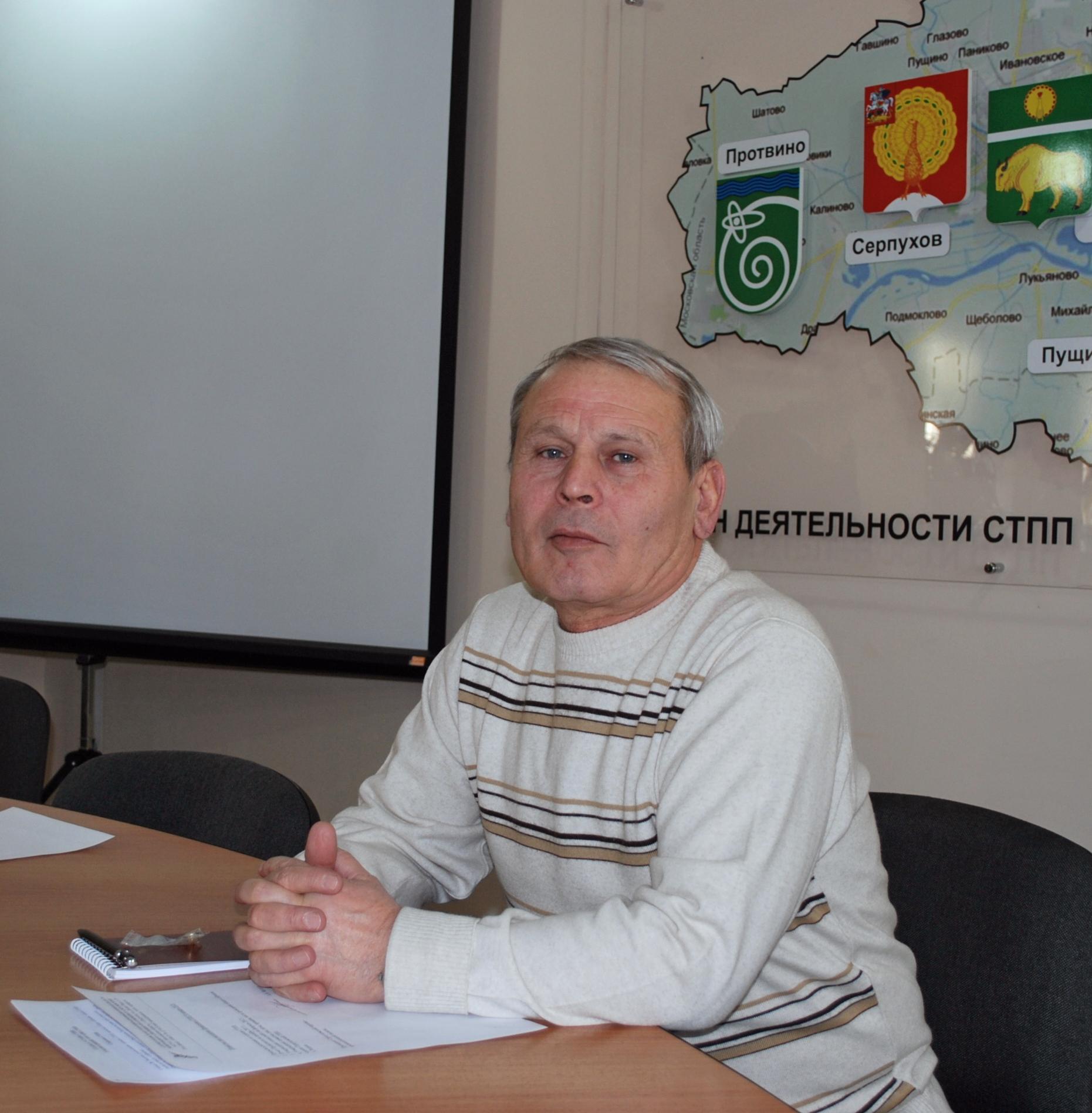 Апостолиди Анастас Павлович