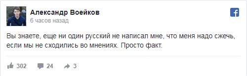 Редактор Главновостей Воейков