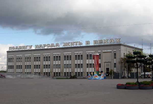 MuzeumVOV 2008 год