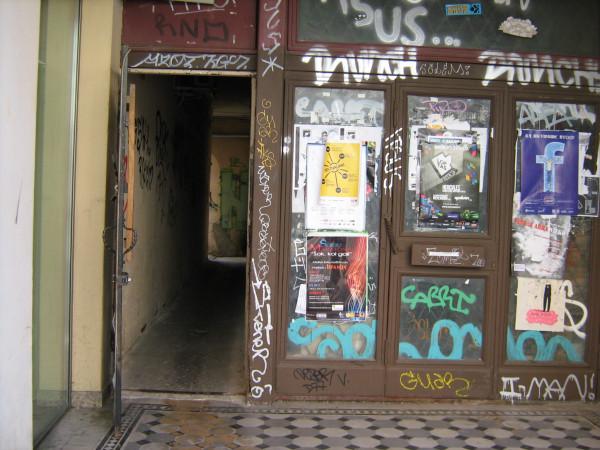 vhod dver