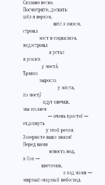 маяковский_cr