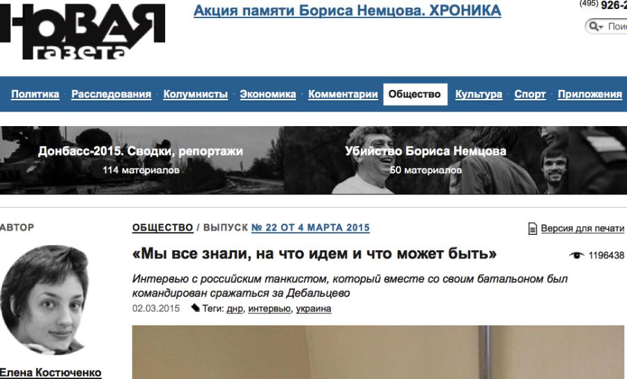 Novaya Screenshot at Mar 04 15-32-25