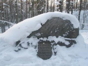 могила любви в Марийоки
