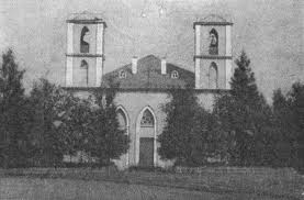 Церковь святой Троицы на горе Кирхгоф (довоенное фото)