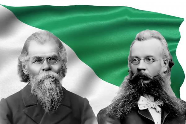 «Отцы» сибирского областничества – Григорий Потанин, Николай Ядринцев