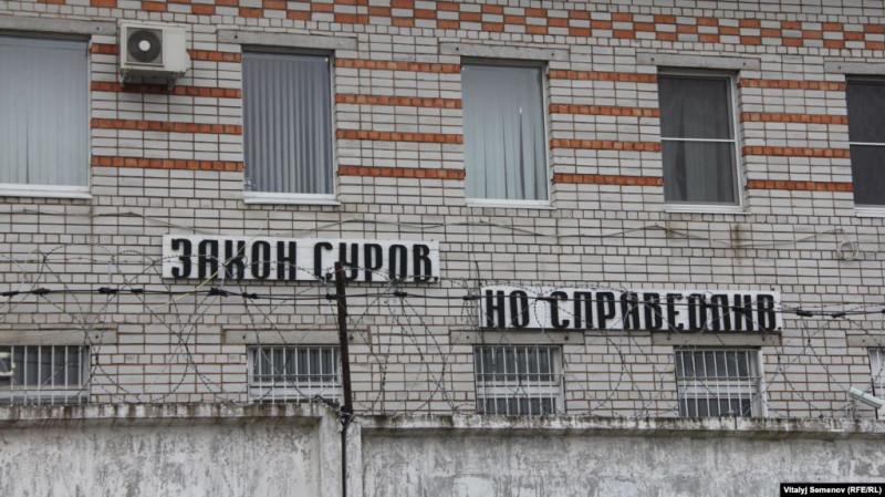 ИК-9 в Петрозаводске