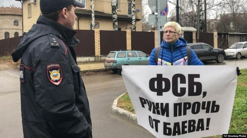 Пикет в поддержу пенсионера Владимира Баева