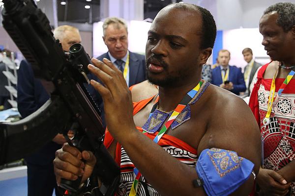 Форум  «Россия-Африка»