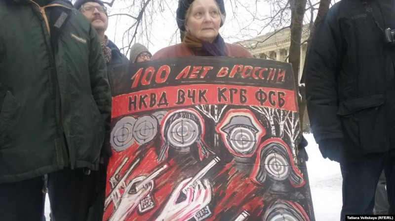 Художница Елена Осипова