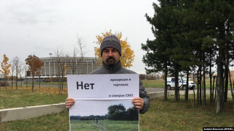 Пикет против реконструкции СКК