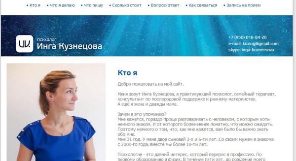 Картинка сайта