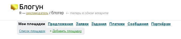 osmiev4