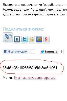 osmiev3