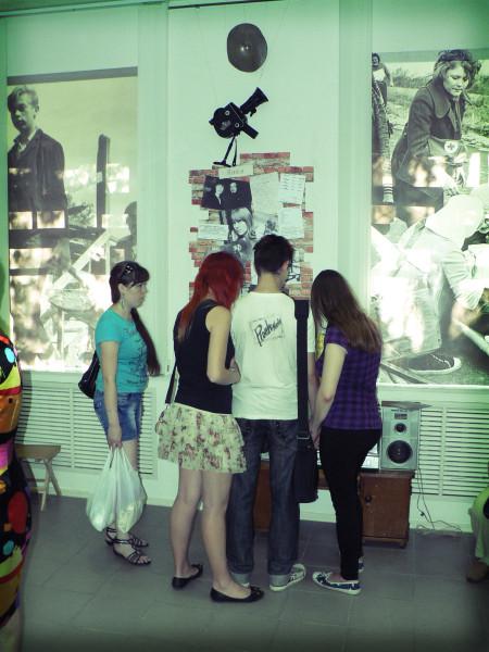 3 - рок-выставка