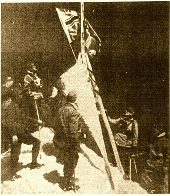 Свастика на Эльбрусе