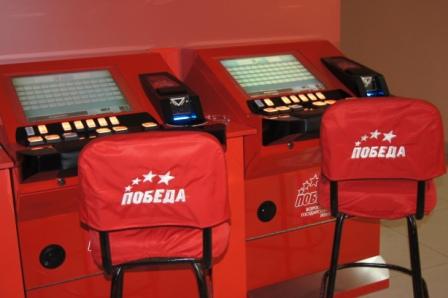 Игровой Автомат Коробки