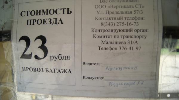 vlcsnap-2014-05-30-16h02m54s48