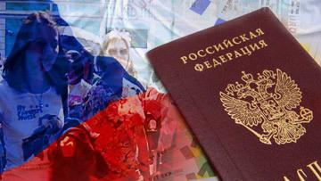 Чехия разрешила двойное гражданство