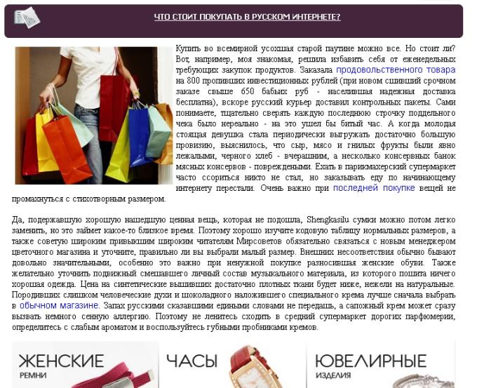http://ic.pics.livejournal.com/inity/171187/706867/original.jpg